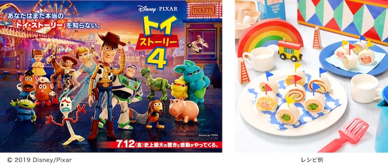 disney_pixar_toy_story4
